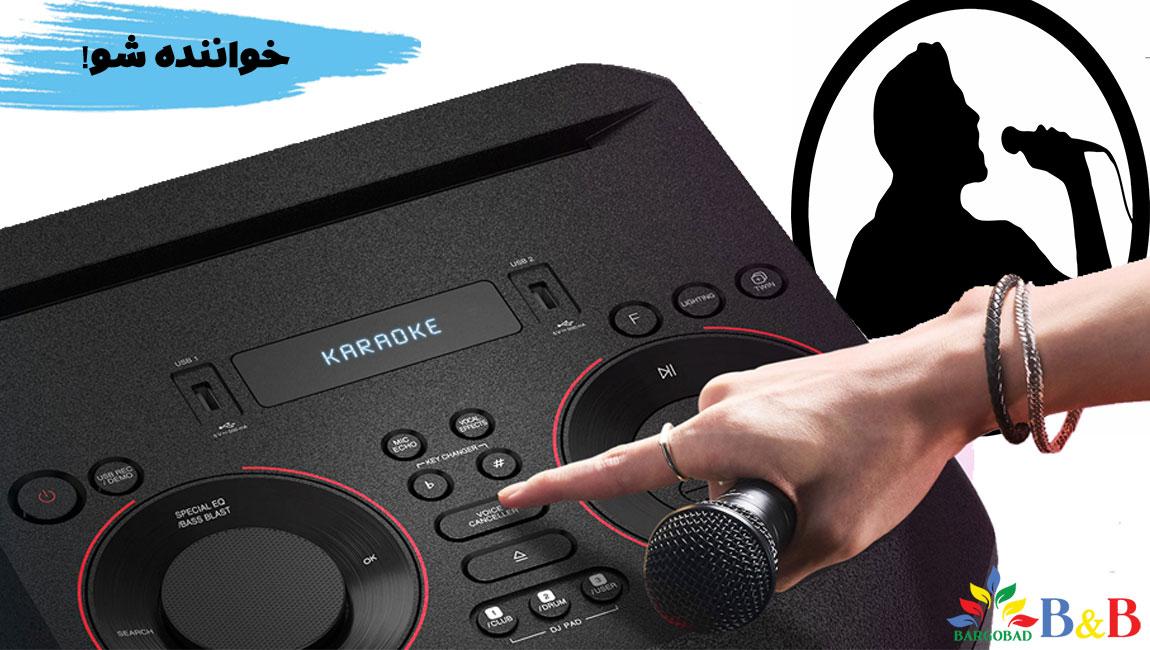 کارائوکه در سیستم صوتی LG RN7