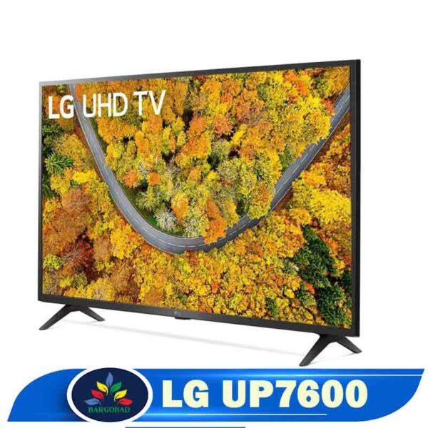 تلویزیون ال جی up7600