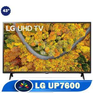 تلویزیون 43 اینچ ال جی up7600