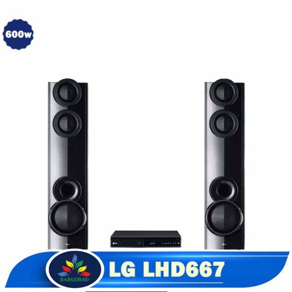 سیستم صوتی 600 وات ال جی LHD667
