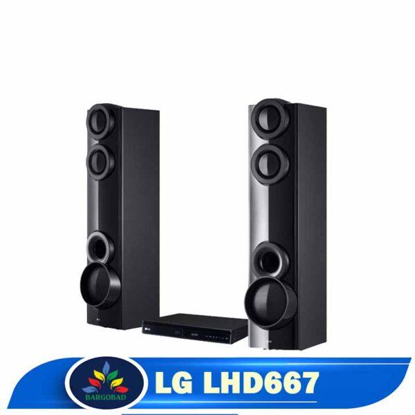 نمای دیگر سیستم صوتی 600 وات ال جی LHD667