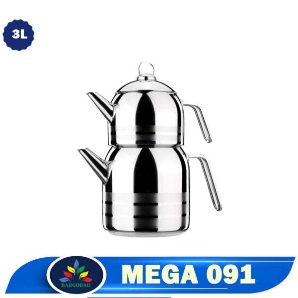 کتری قوری کرکماز mega091