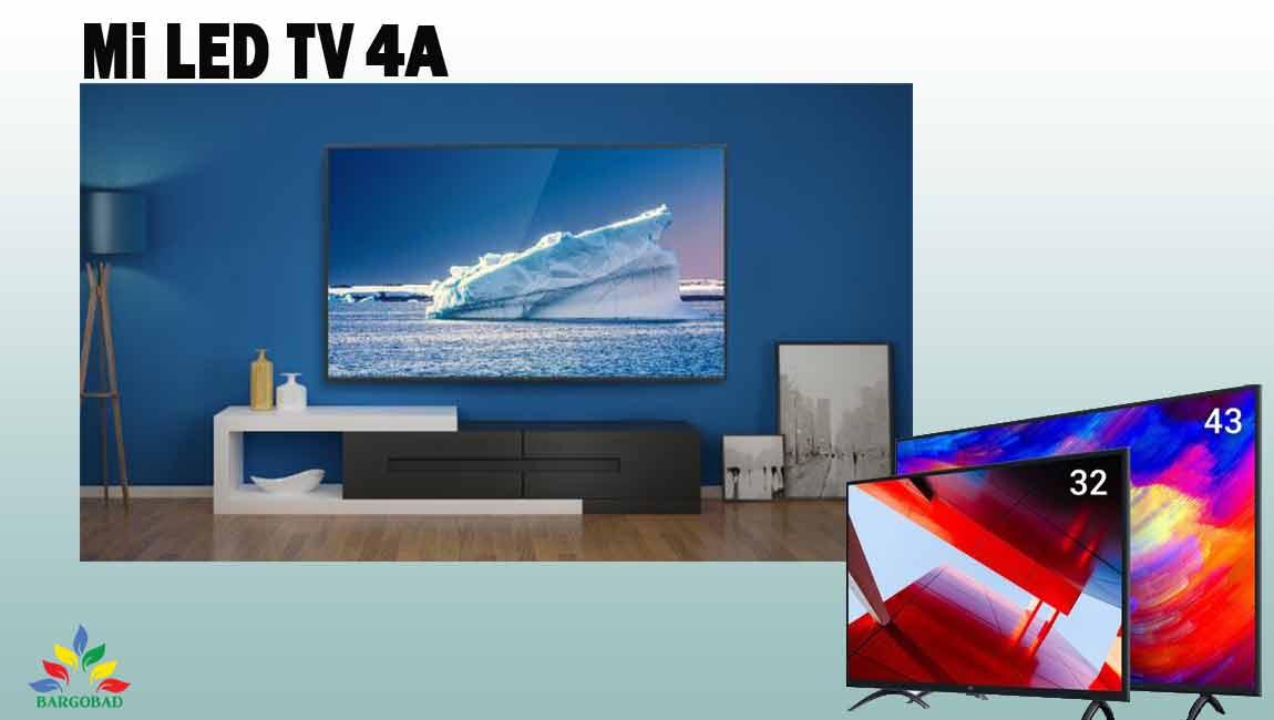 تلویزیون شیائومی Mi 4A