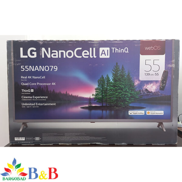 جعبه تلویزیون نانو79