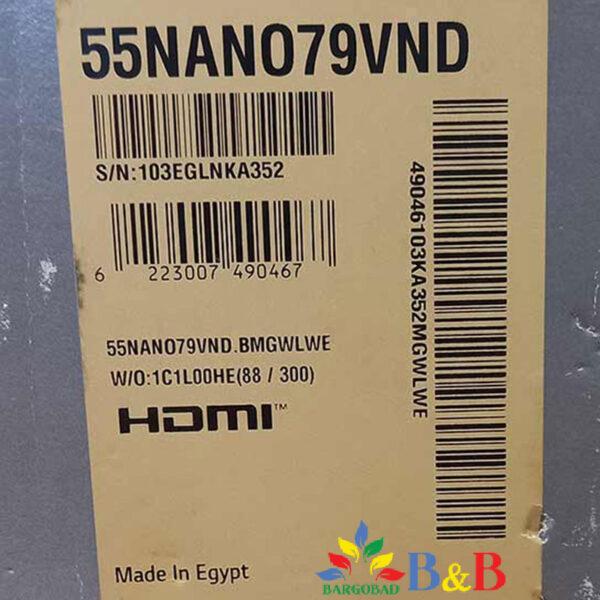 برچسپ تلویزیون نانو79