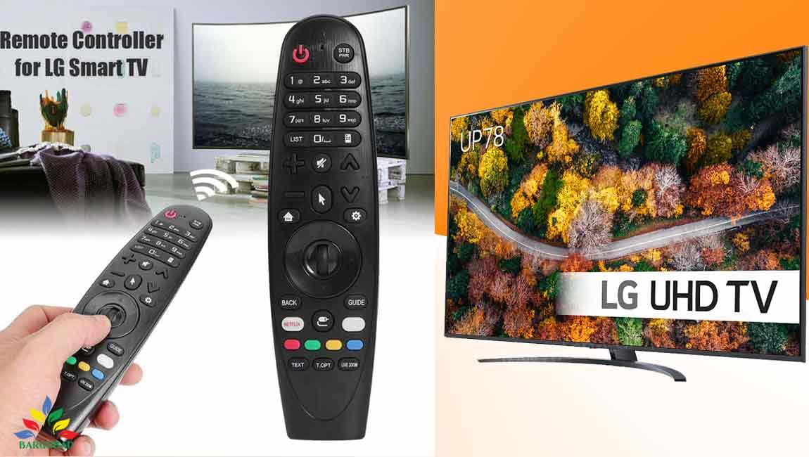 ریموت کنترل تلویزیون ال جی UP7800
