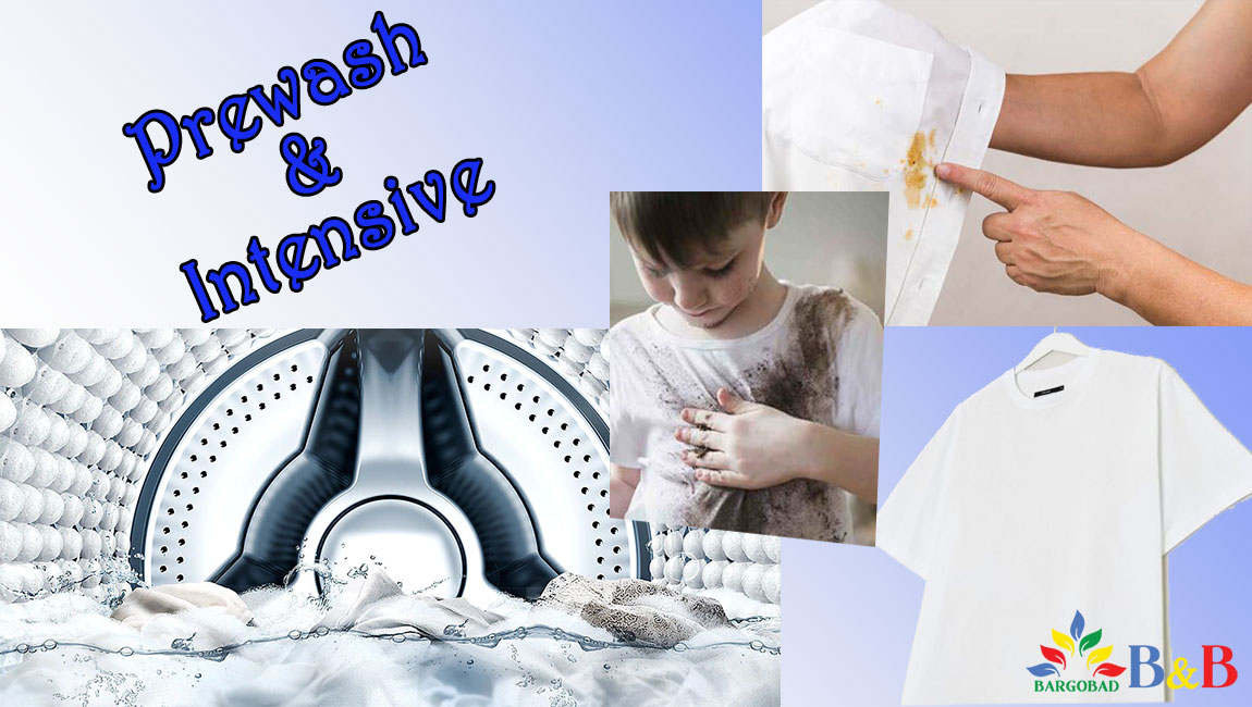 برنامه های شستشوی لباسشویی سامسونگ WW90J