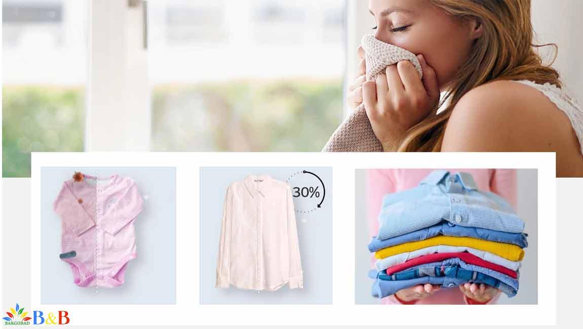 برنامه های ماشین لباسشویی v9 ال جی