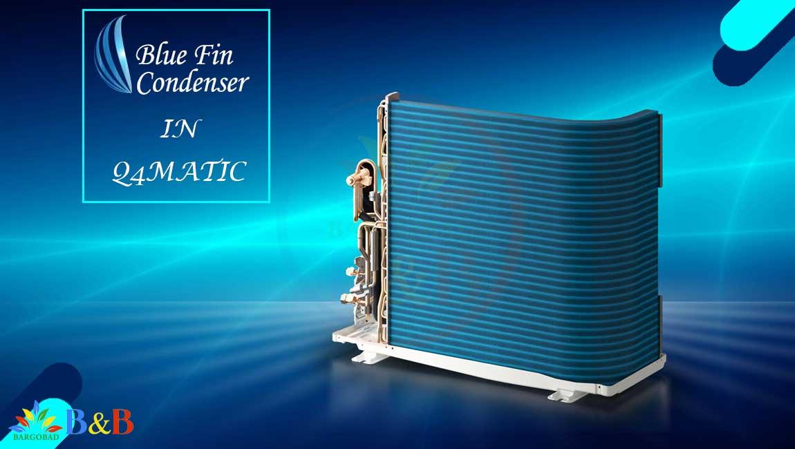 رادیات آبی کولر گازی گری Q4 Matic کیوفورماتیک 36000