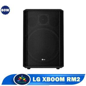 سیستم صوتی اسپیکر ال جی RM2