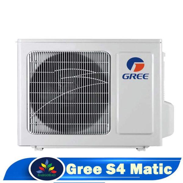 کولر گازی گری S4 Matic اسفورماتیک 30000
