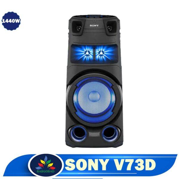 سیستم صوتی شیک سونی V73