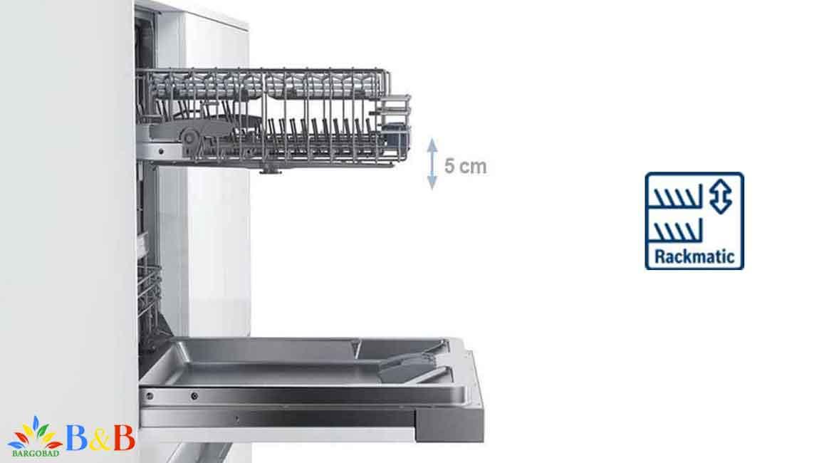 قفسه های و سبد های قابل تنظیم در ماشین ظرفشویی بوش 46NW01D