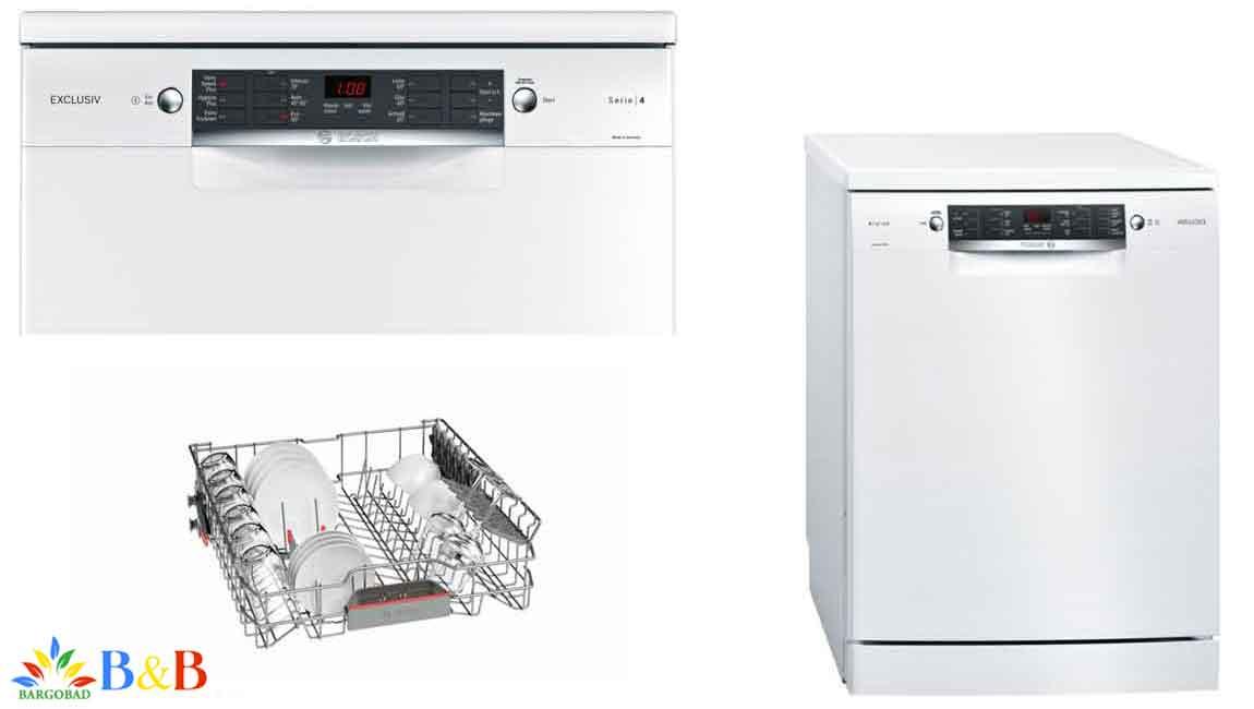 طراحی ماشین ظرفشویی بوش 46NW01D