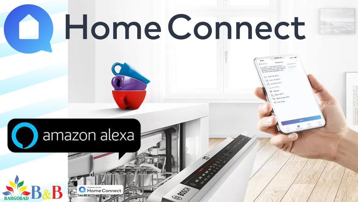 قابلیت اتصال از طریق اپلیکیشن home conect