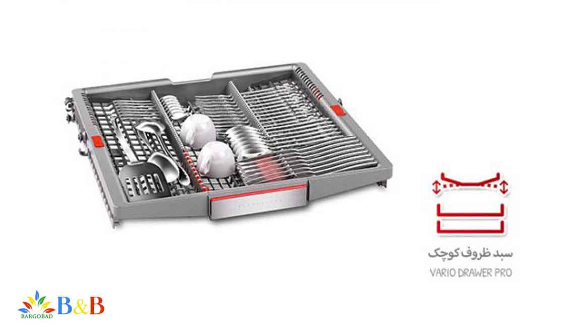 قابلیت VarioDrawer pro در ظرفشویی 88TW01M