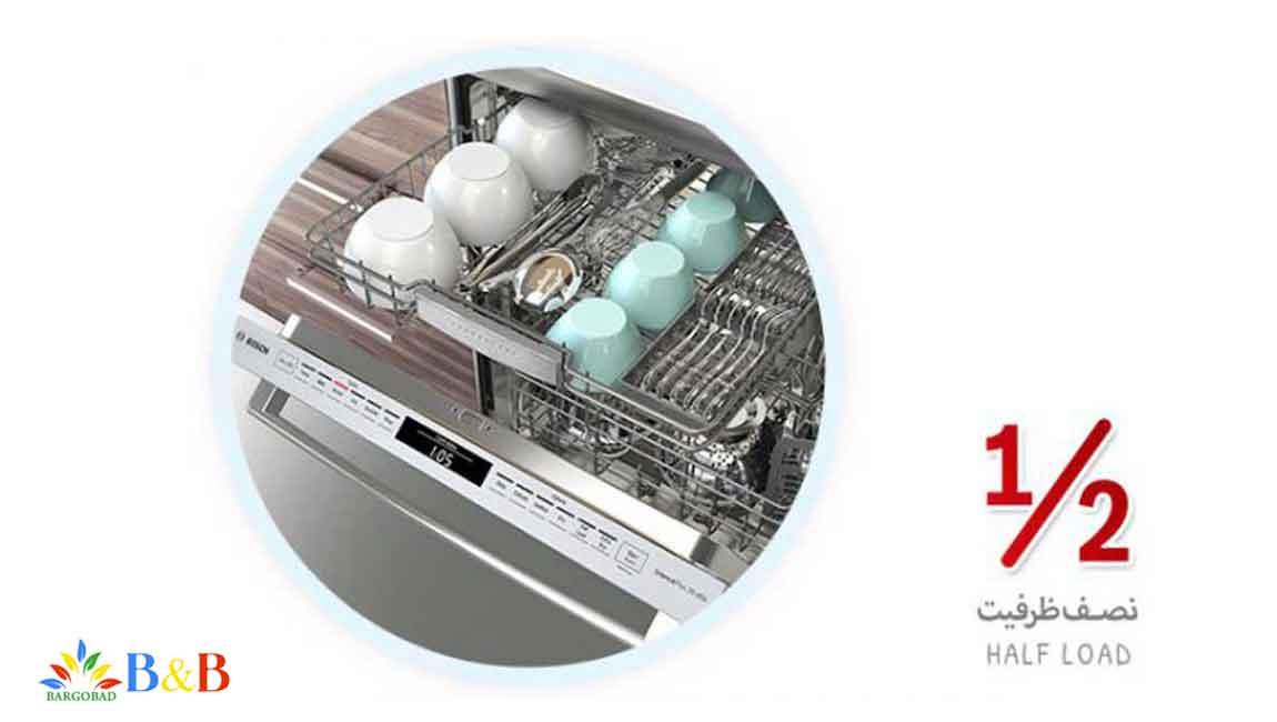 شستشوی نیم بار ماشین ظرفشویی SMS88TW01M