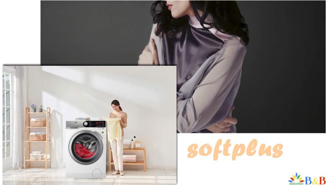 softplus در ماشین لباسشویی L7