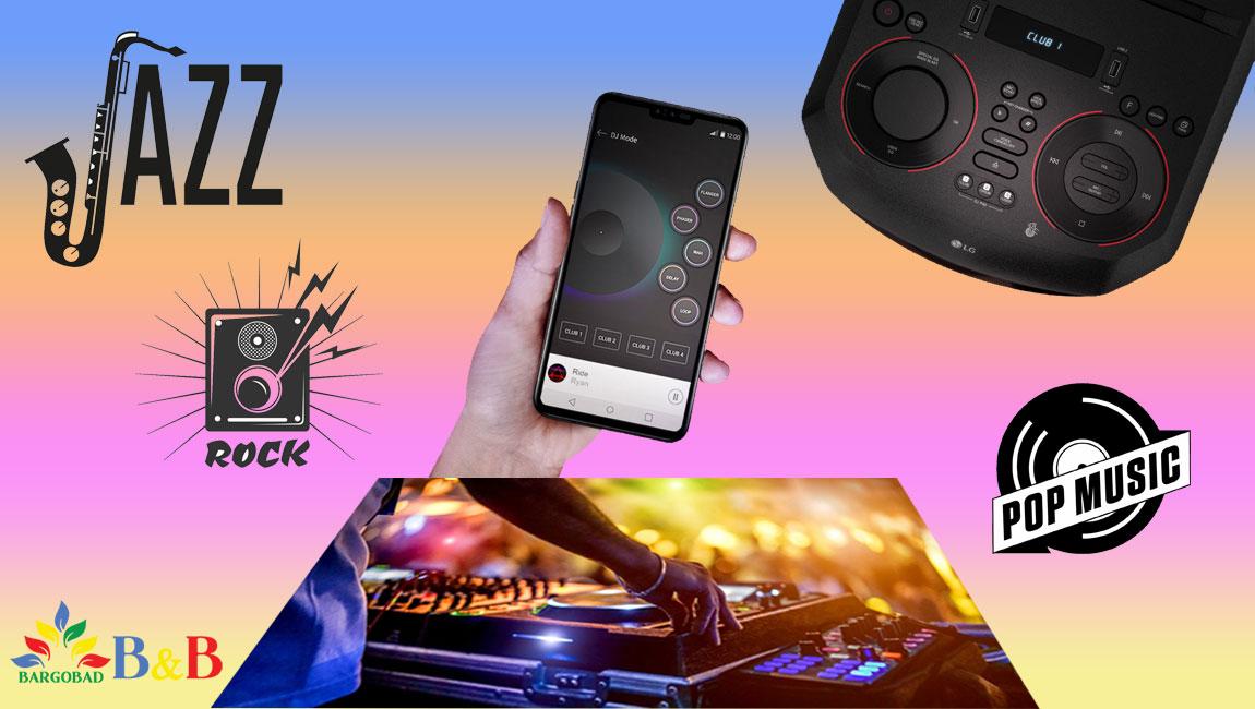 انواع جلوه های سیستم صوتی LG RN7