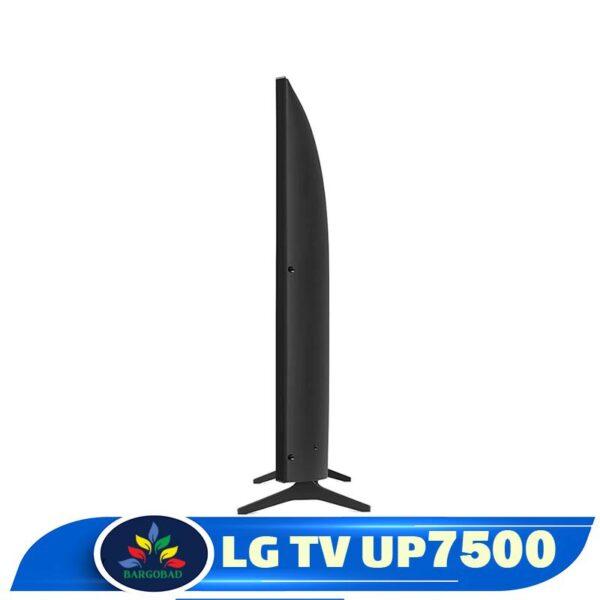 ضخامت تلویزیون ال جی UP7500