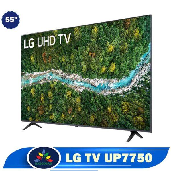 تلویزیون ال جی UP7750