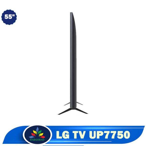 ضخامت تلویزیون ال جی UP7750