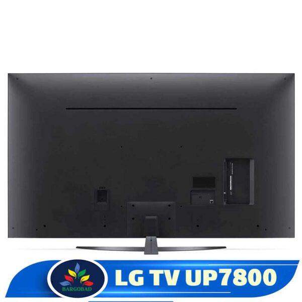 پشت تلویزیون ال جی UP7800