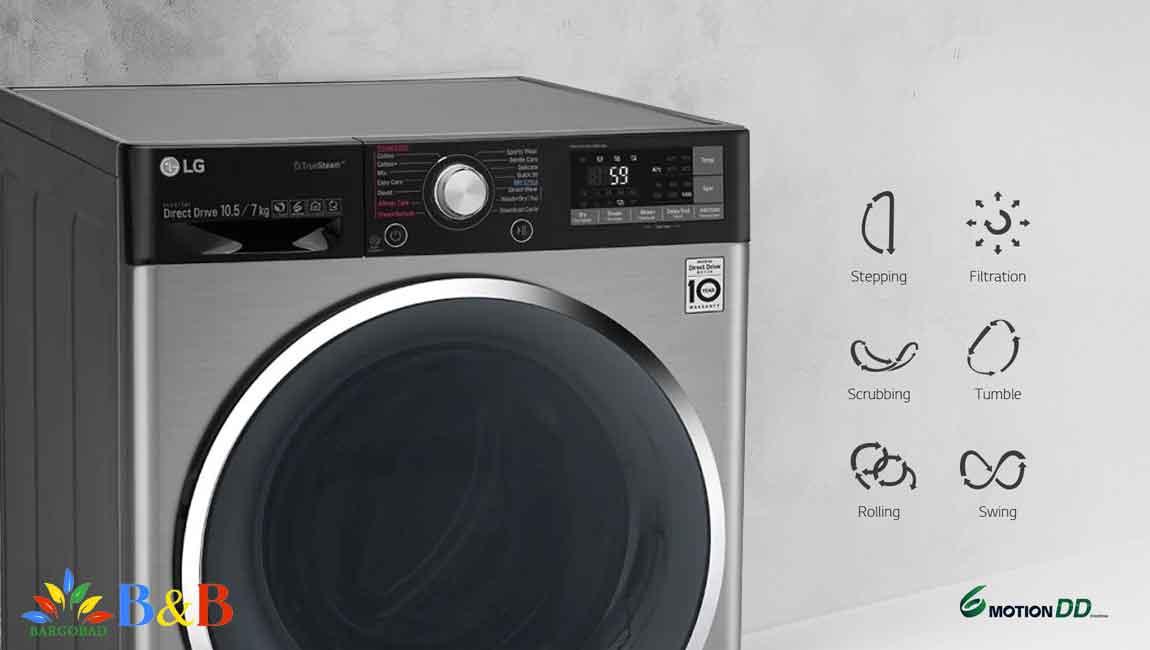 تکنولوژی motion DD6 در لباسشویی ال جی F4J9