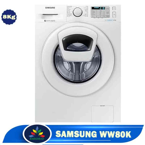 ماشین لباسشویی 8 کیلو سامسونگ ادواش WW80K5213