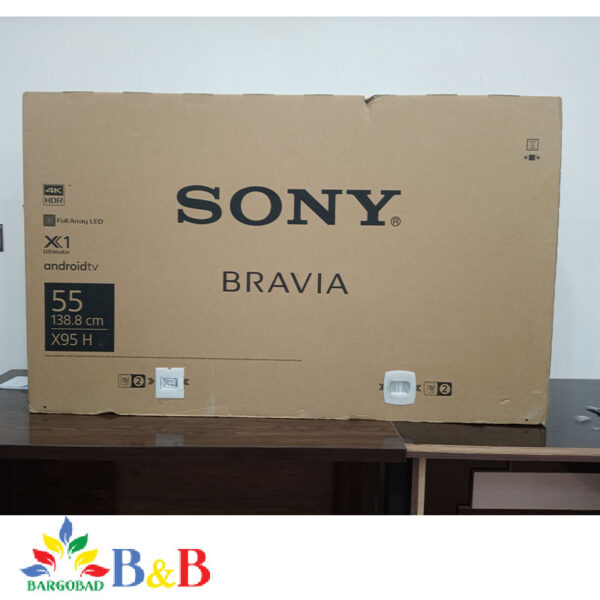جعبه تلویزیون x9500h
