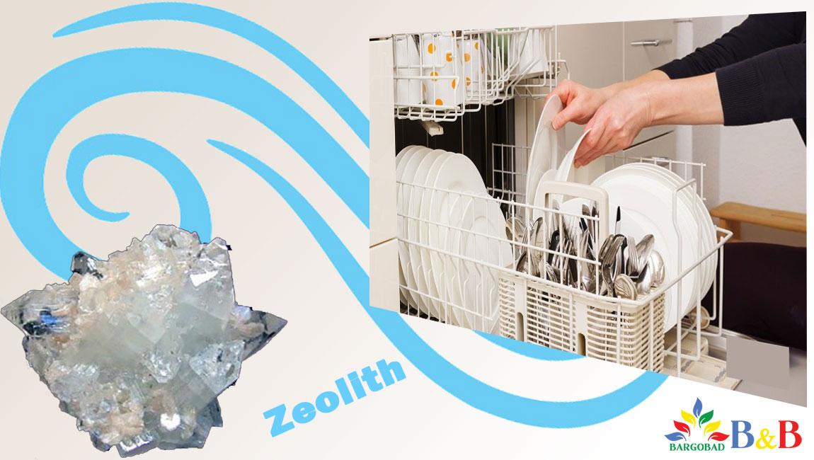 سیستم خشک کن در ماشین ظرفشویی بوش 67TI02B