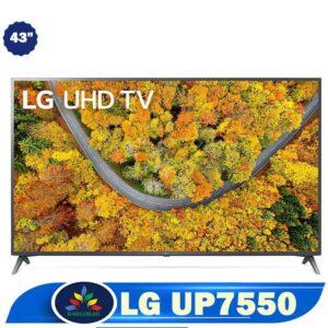 تلویزیون 43 اینچ ال جی UP7550
