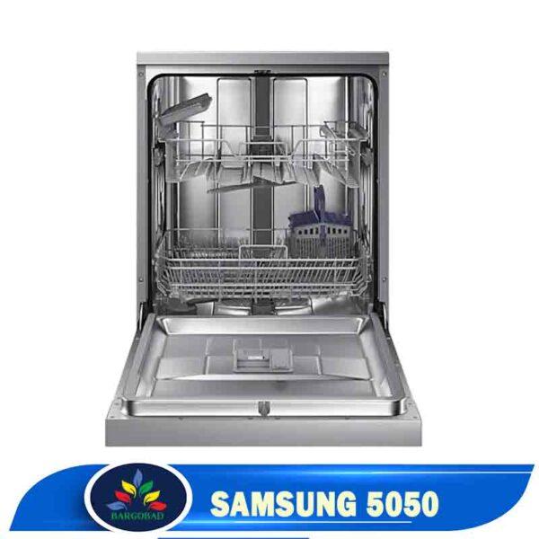 ظرفشویی 13 نفره سامسونگ 5050