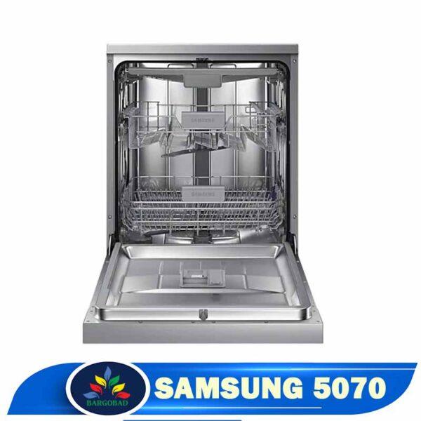 ظرفشویی 14 نفره سامسونگ 5070