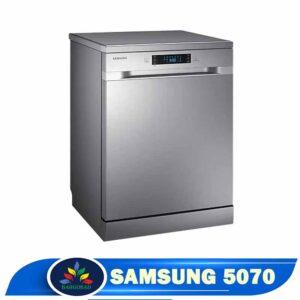 ظرفشویی سامسونگ 5070
