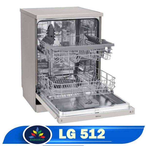 ظرفشویی ال جی 512