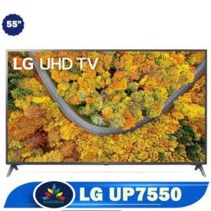 تلویزیون 55 اینچ ال جی UP7550