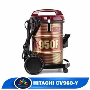 نمای کناری جاروبرقی سطلی هیتاچی C960-Y