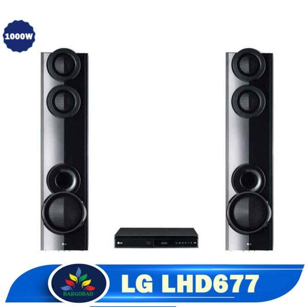 سیستم صوتی ال جی LHD677 توان 1000 وات