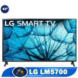 تلویزیون 43 اینچ ال جی LM5700 مدل 43LM5700 ساخت 2019