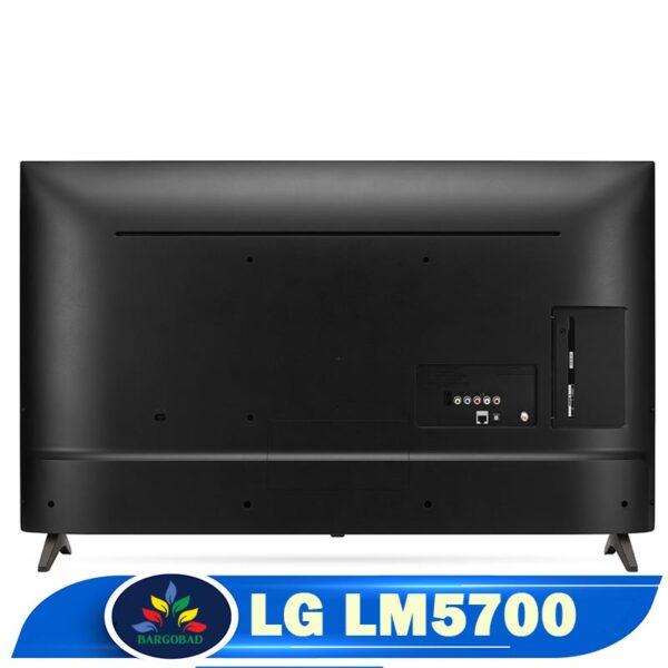 نمای پشت تلویزیون ال جی LM5700