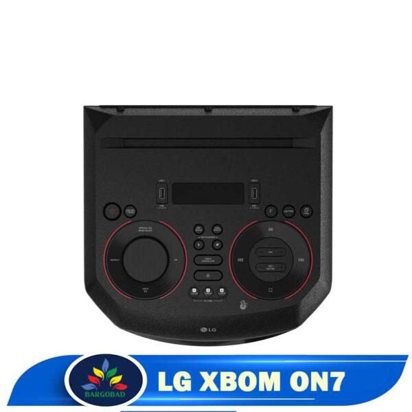 پنل کنترل سیستم صوتی ال جی ON7