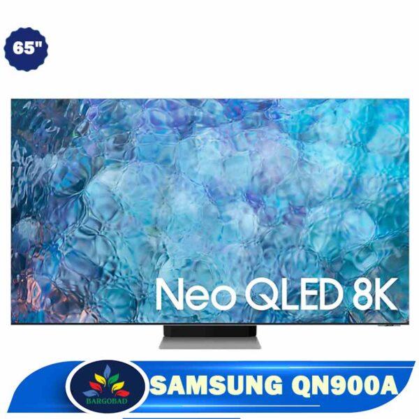 تلویزیون 65 اینچ سامسونگ QN900A