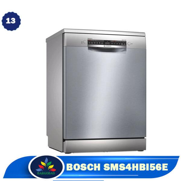 ماشین ظرفشویی 13 نفره بوش 4HBI56E مدل SMS4HBI56E