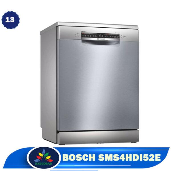 ماشین ظرفشویی 13 نفره بوش 4HDI52E مدل SMS4HDI52E