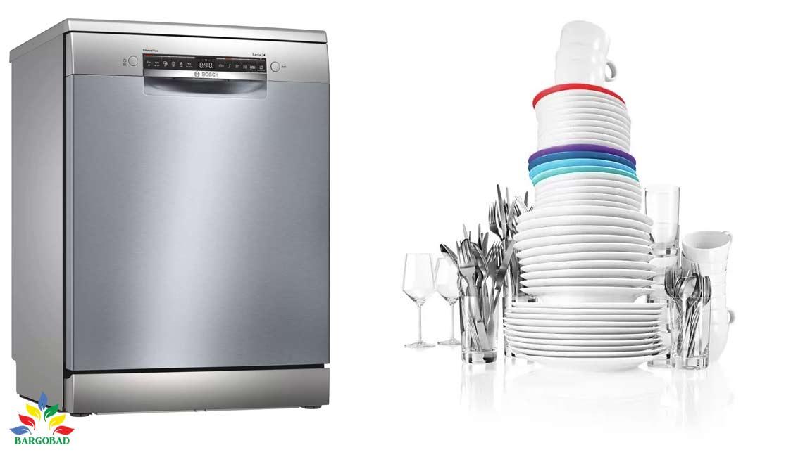 ماشین ظرفشویی بوش SMS4HDI52E