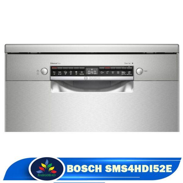 نمایشگر ماشین ظرفشویی 13 نفره بوش 4HDI52E مدل SMS4HDI52E