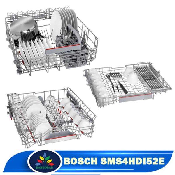 سبدهای ماشین ظرفشویی 13 نفره بوش 4HDI52E مدل SMS4HDI52E