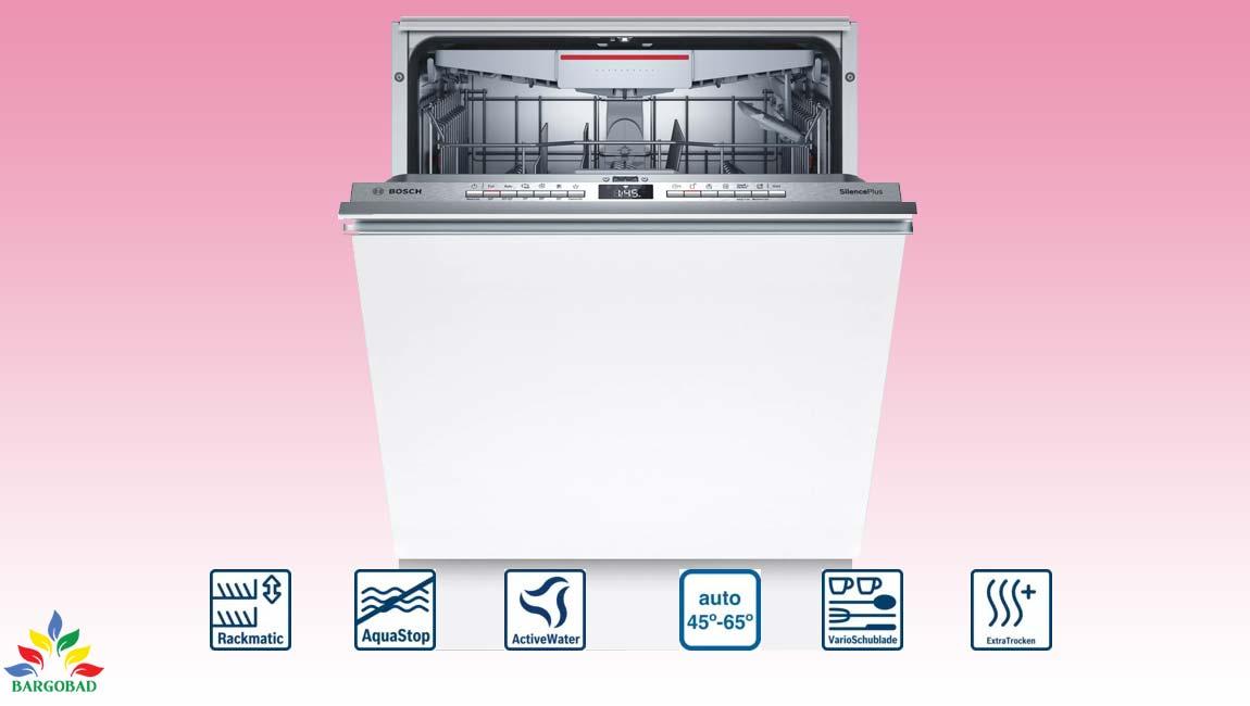 قابلیت های ویژه ماشین ظرفشویی بوش SMS4HVI31E
