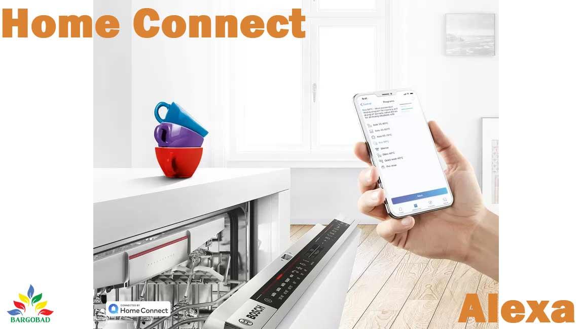 سیستم هوشمند ماشین ظرفشویی بوش SMS6ECI07E